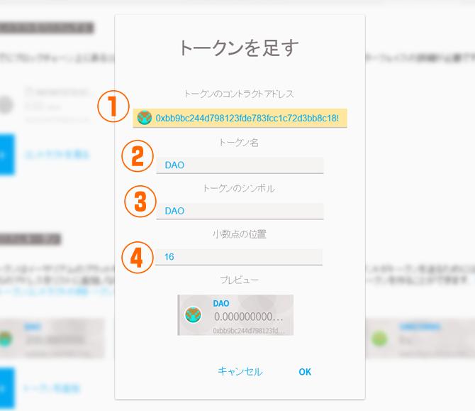2016_insert_image_000040