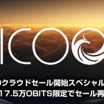 2016_insert_image_000072