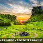 2016_insert_image_000295