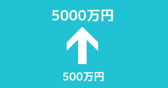 2017_insert_image_000003