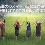 2017_insert_image_000360
