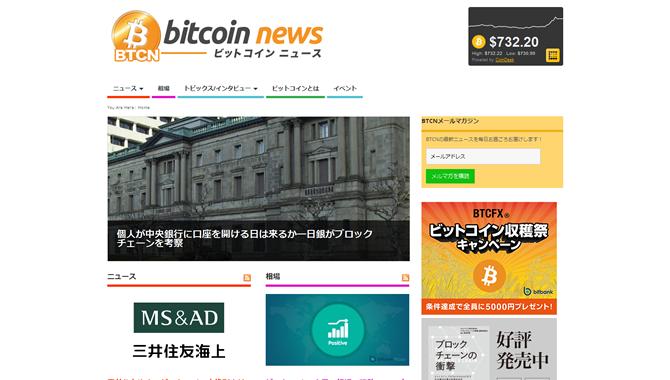 bitbank_007