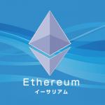 bitcoin2_0_ethereum001