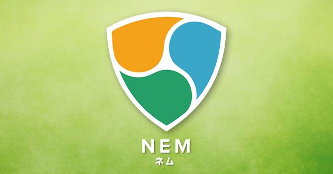 bitcoin2_0_nem001