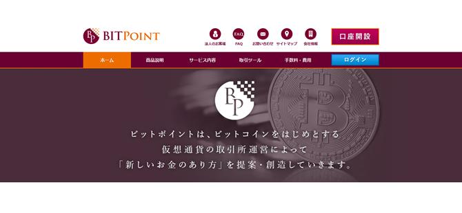 bitpoint_002