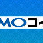 gmo_001