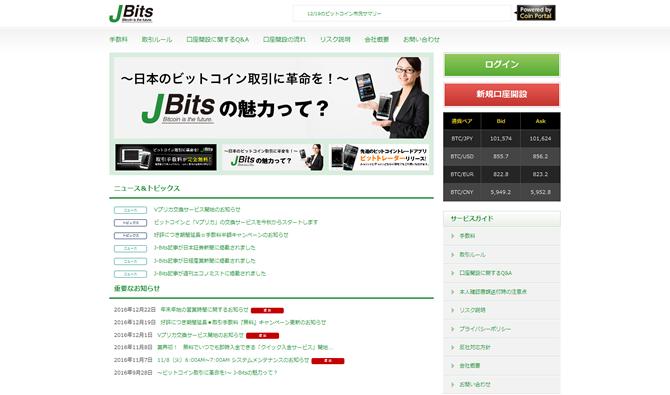 jbits_004