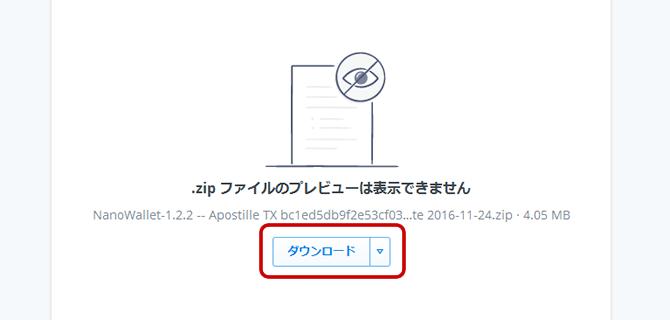 nano01_002