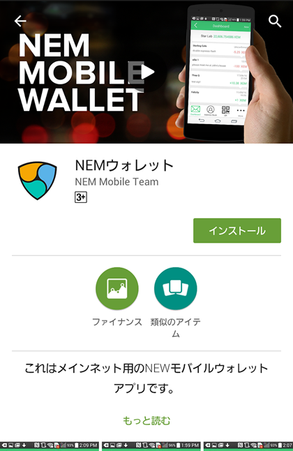 nm_001