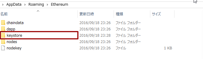 2016_mist082_0000030