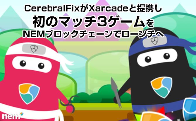 CerebralFixがXarcadeと提携し初のマッチ3ゲームをNEMブロックチェーンでローンチへ