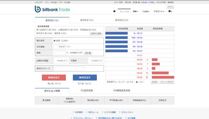 bitbank_004