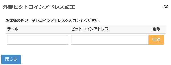 insert_image_00047